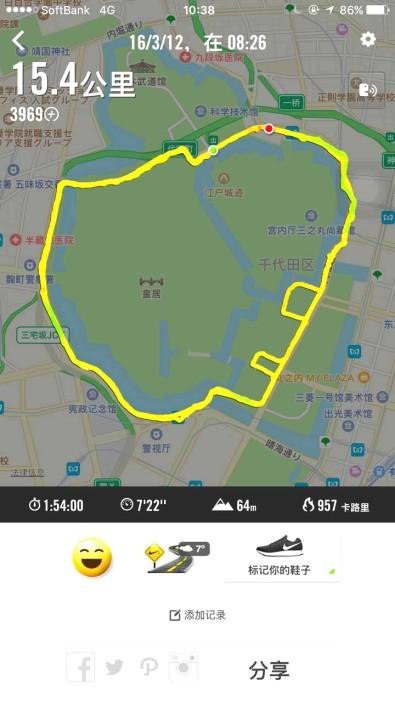 hu yaxin_meitu_25